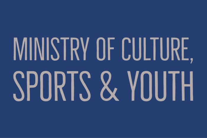 Statement On Culture Ministry's IFCD Funding Bid