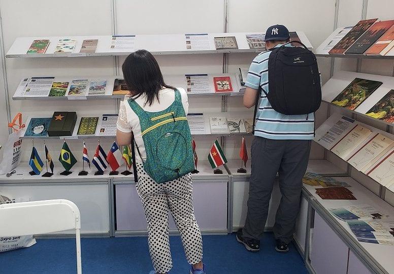 Bajan Books Showcased In Beijing Book Fair